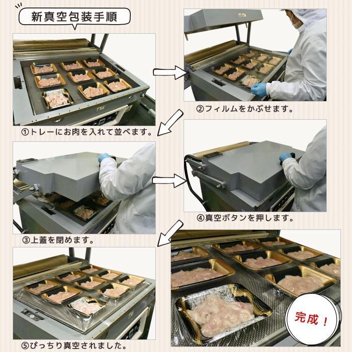 肉 ギフト 焼き肉 焼肉  松阪牛 A5A4 おまかせ 200g×2P 送料無料 naturalporklink 08