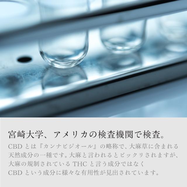 【国産CBD】『口で溶ける CBD 40粒』1000mg(1箱中) 錠剤タイプ 検査済 naturalrainbow 04