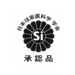 高純度シリカ濃縮溶液「シリカミネラル」500ml naturara 02