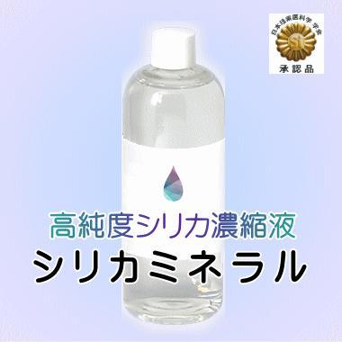 高純度シリカ濃縮溶液「シリカミネラル」500ml naturara 06