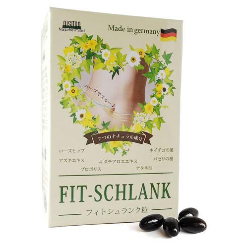 フィトシュランク粒 75粒入 FIT-SCHLANK ドイツ アルシタン社ダイエットサプリメント natures