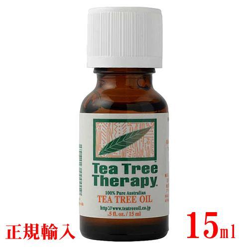 ティーツリーオイル 15ml 正規輸入 100%天然 オーストラリア産ピュアオイル TEA TREE THERAPY エッセンシャルオイル natures