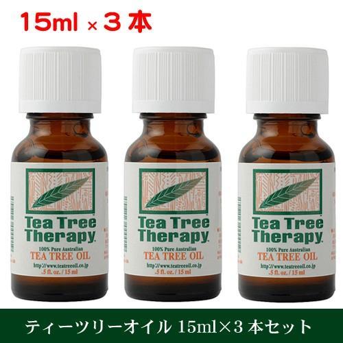オーストラリア産ティーツリーオイル 15ml×3本セット 100%天然 ピュア tea tree oil TEA TREE THERAPY natures