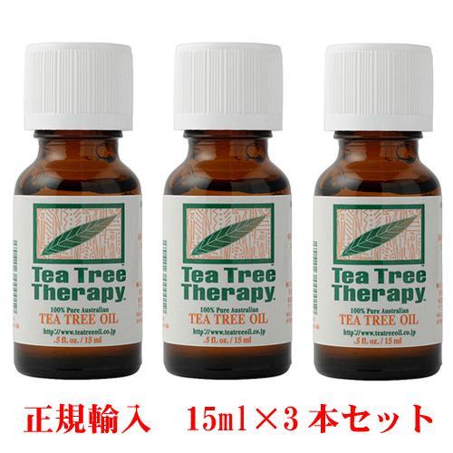 オーストラリア産ティーツリーオイル 15ml×3本セット 100%天然 ピュア tea tree oil TEA TREE THERAPY natures 02