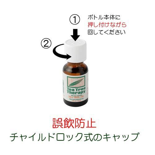 オーストラリア産ティーツリーオイル 15ml×3本セット 100%天然 ピュア tea tree oil TEA TREE THERAPY natures 03