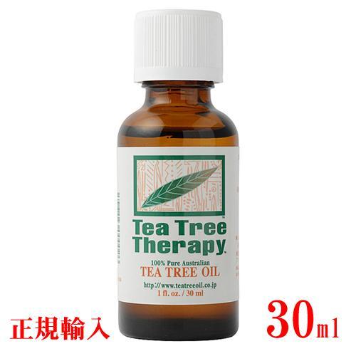 ティーツリーオイル 30ml 正規輸入品 天然100%オーストラリア産 Pure Tea Tree oil ティートリー TEA TREE THERAPY エッセンシャルオイル natures