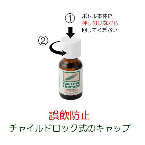 ティーツリーオイル 30ml 正規輸入品 天然100%オーストラリア産 Pure Tea Tree oil ティートリー TEA TREE THERAPY エッセンシャルオイル natures 02