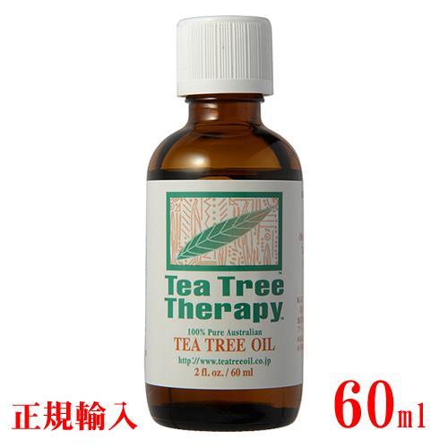 ティーツリーオイル 60ml 正規輸入オーストラリア産ティートリー天然100%ピュアTea Tree精油 TEA TREE THERAPY エッセンシャルオイル|natures