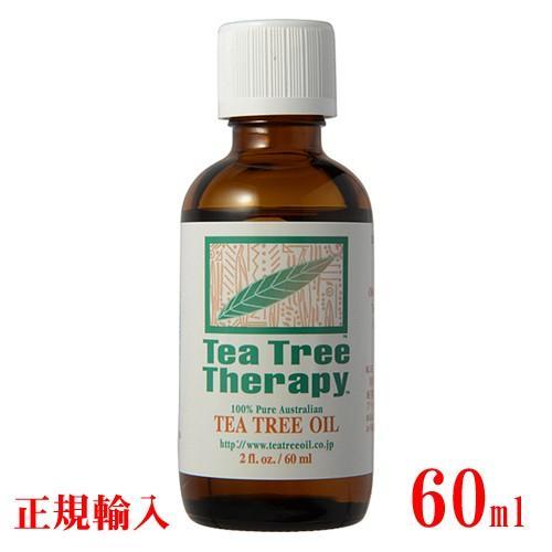 ティーツリーオイル 60ml 正規輸入オーストラリア産ティートリー天然100%ピュアTea Tree精油 TEA TREE THERAPY エッセンシャルオイル|natures|02