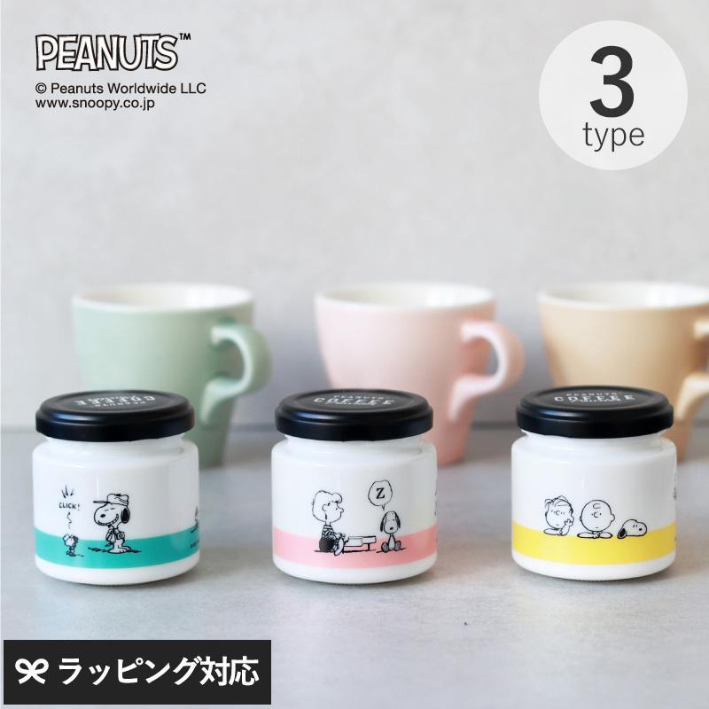 インスタントコーヒー フレーバーコーヒー カフェ スヌーピー イニックコーヒー INIC coffee イニックコーヒー PEANUTS デザートコーヒー|naturobe
