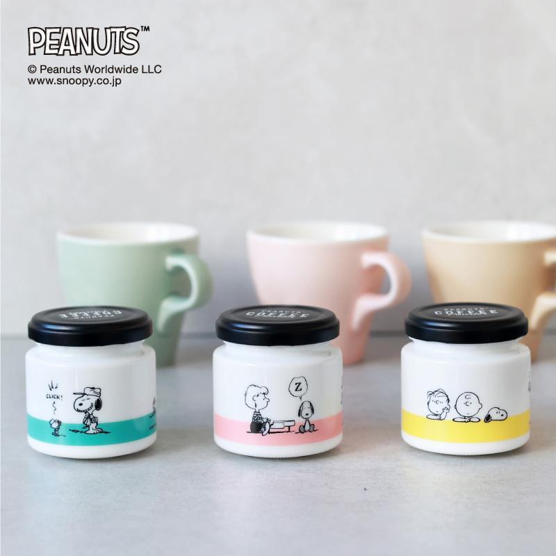 インスタントコーヒー フレーバーコーヒー カフェ スヌーピー イニックコーヒー INIC coffee イニックコーヒー PEANUTS デザートコーヒー|naturobe|03