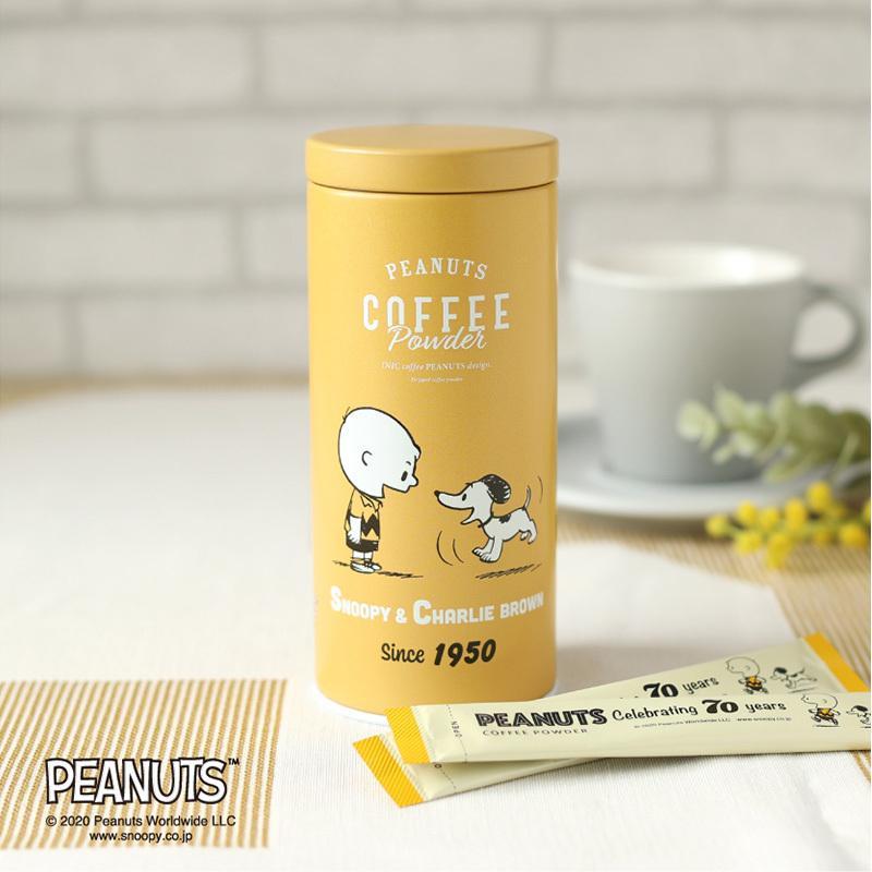 スヌーピー インスタントコーヒー  ギフト スティック スヌーピー INIC coffee イニックコーヒー PEANUTS COFFEE 70周年 コーヒースティック|naturobe|02