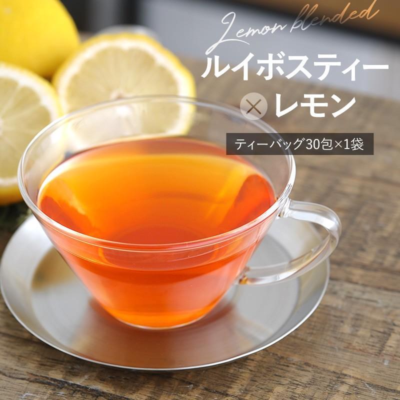 ティー カフェ イン レモン