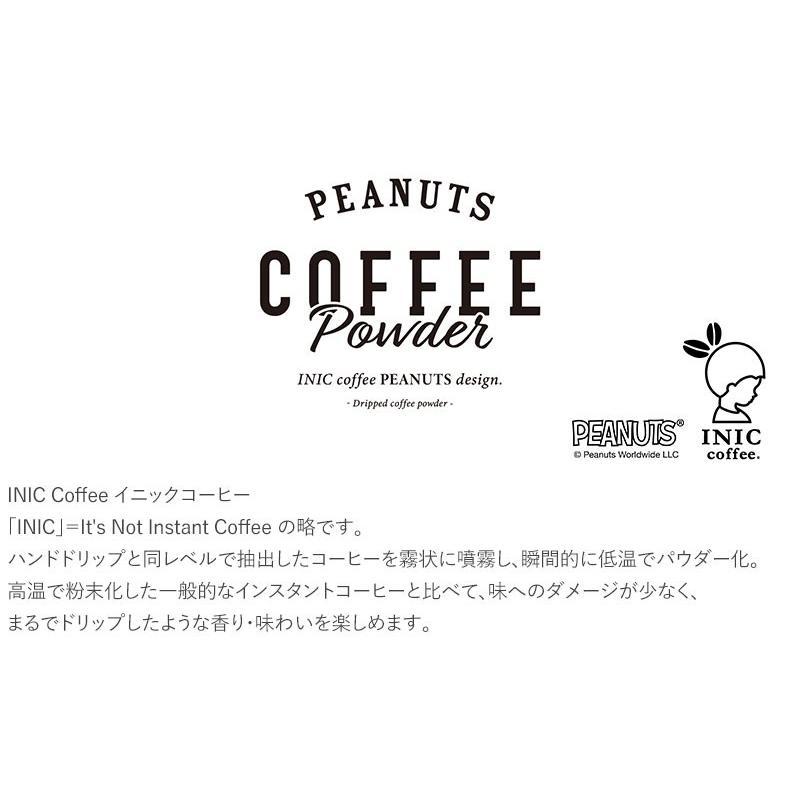 スヌーピー インスタントコーヒー スティック ギフト スティックコーヒー おしゃれ かわいい INIC coffee イニックコーヒー デカフェ3P カード付き|naturobe|04