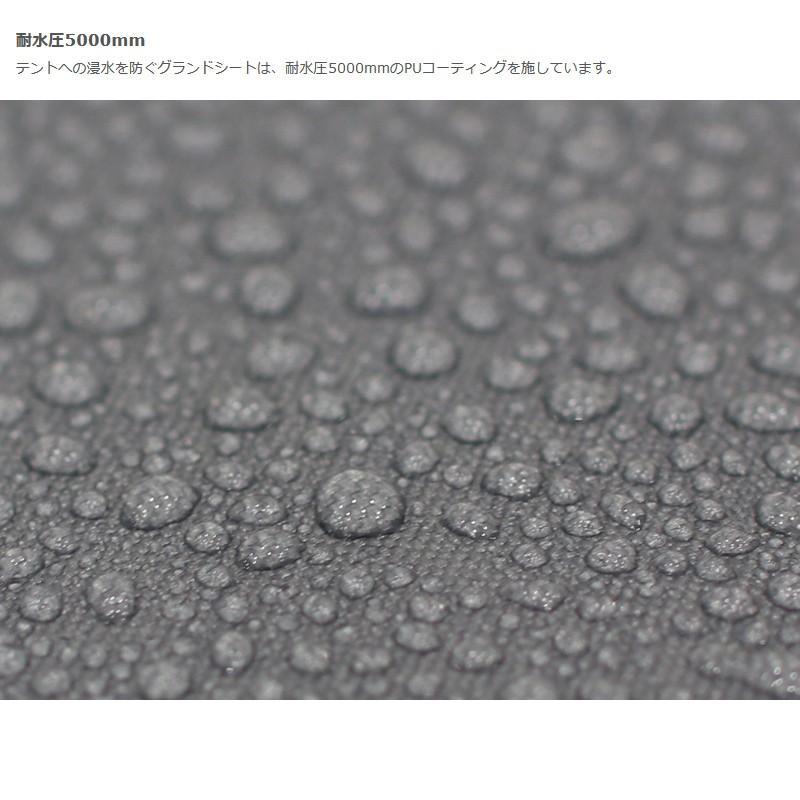 DOD グランドシート(5人用) グレー|naturum-od|05