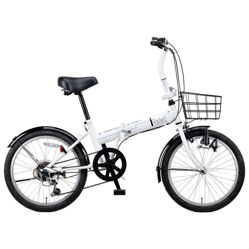 折りたたみ自転車 キャプテンスタッグ ラケットFDB206 20インチ ホワイト