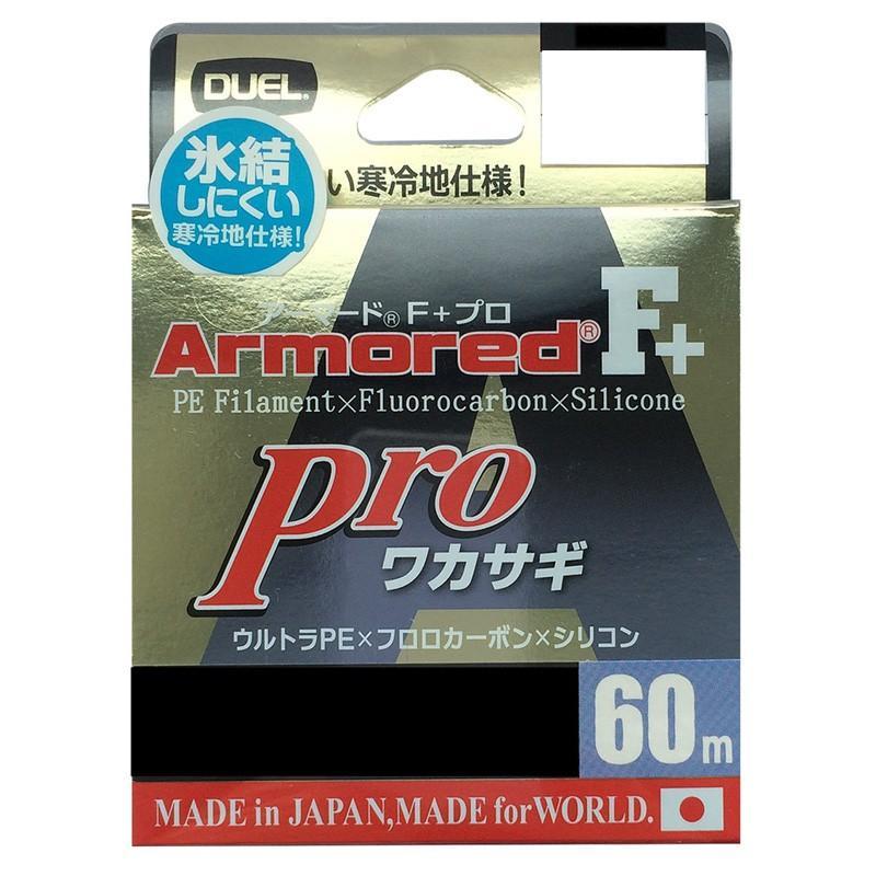 ARMORED F+ Pro ワカサギ 60m