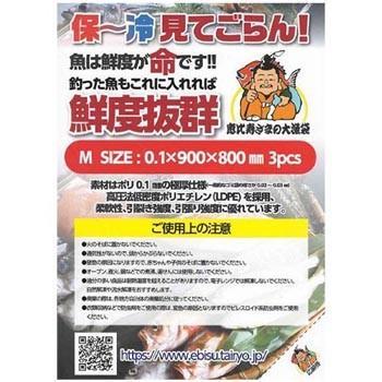細谷紙店 恵比寿さまの大漁袋
