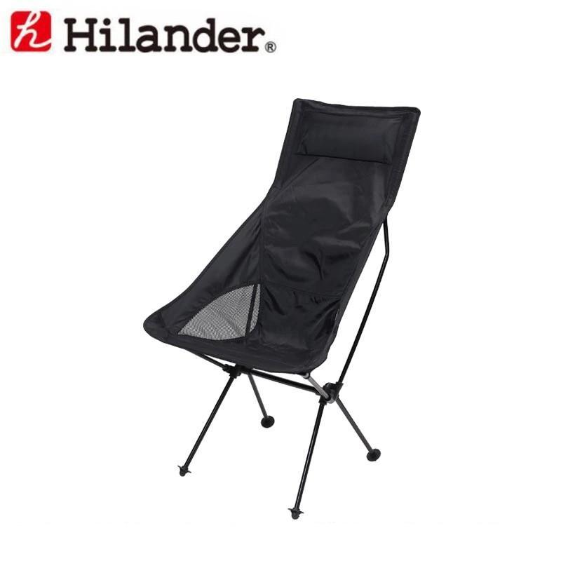 アルミコンパクトチェア ハイバック/Hilander(ハイランダー)