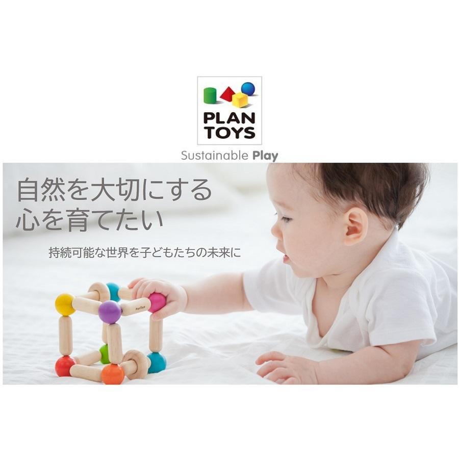 プラントイ PLANTOYS 家具付きグリーンドールハウス 7156 木のおもちゃ 知育玩具 ドールハウス 家具 おうち ごっこあそび ままごと ギフト 木製玩具|navi-p-com-online|04