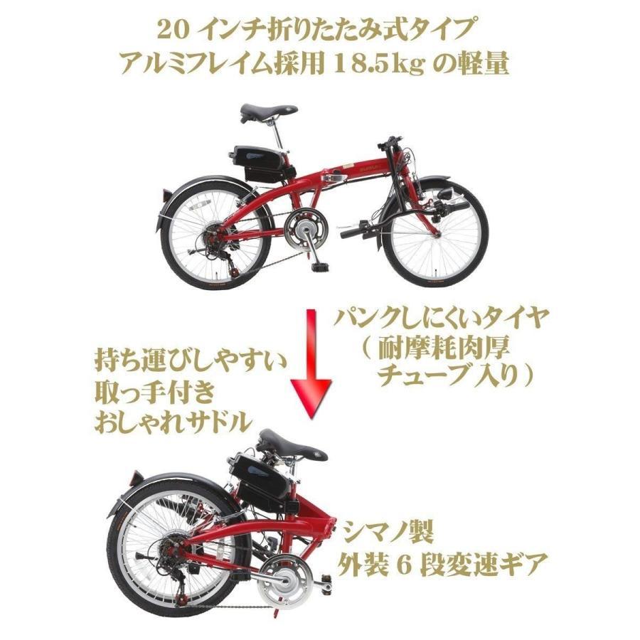 スイスイ 電動自転車 20インチ・折りたたみ式・シマノ製6段変速ギア・5.8A大容量バッテリー・アルミフレーム採用18.5kg 電動アシスト自転車 BM-A30|navibank|02