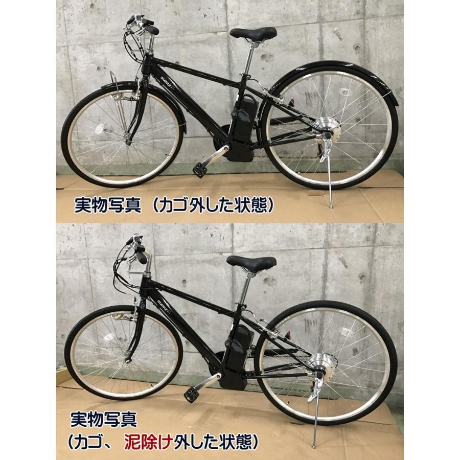 スイスイ 電動自転車 27インチ・ビジネスモデル・7段変速ギア搭載・大容量リチウムイオンバッテリー 電動アシスト自転車 KH-DCY06 navibank 05