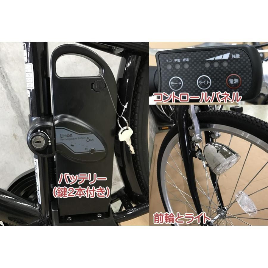 スイスイ 電動自転車 27インチ・ビジネスモデル・7段変速ギア搭載・大容量リチウムイオンバッテリー 電動アシスト自転車 KH-DCY06 navibank 06