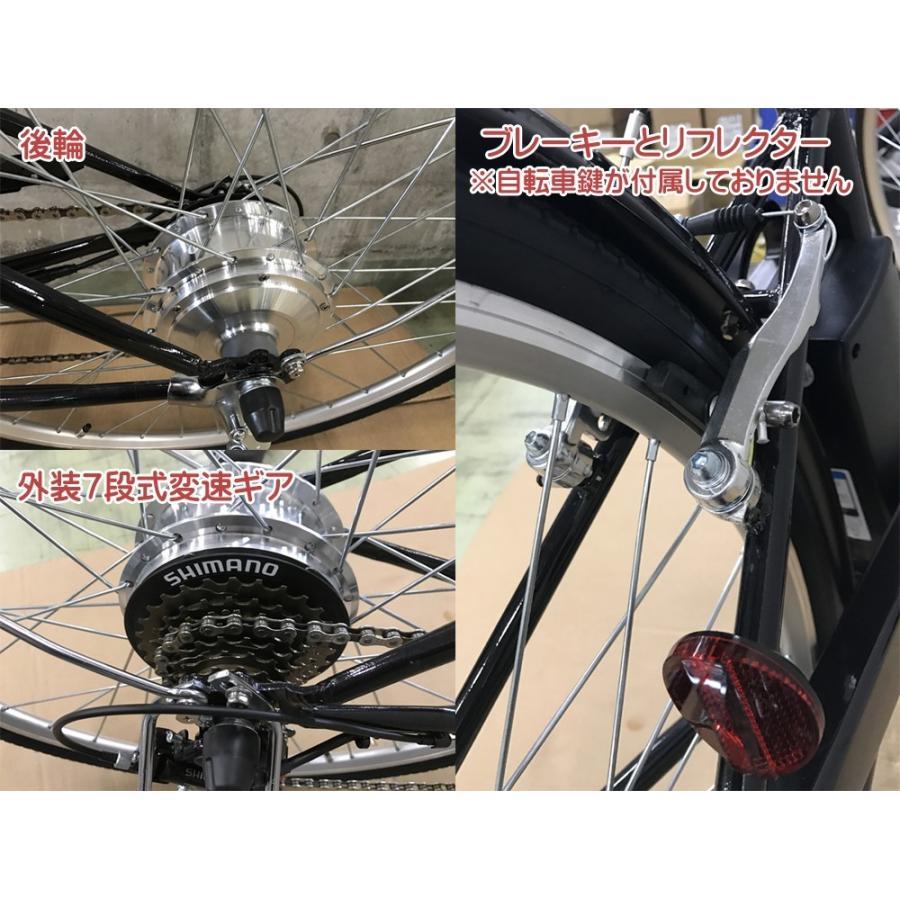 スイスイ 電動自転車 27インチ・ビジネスモデル・7段変速ギア搭載・大容量リチウムイオンバッテリー 電動アシスト自転車 KH-DCY06 navibank 07
