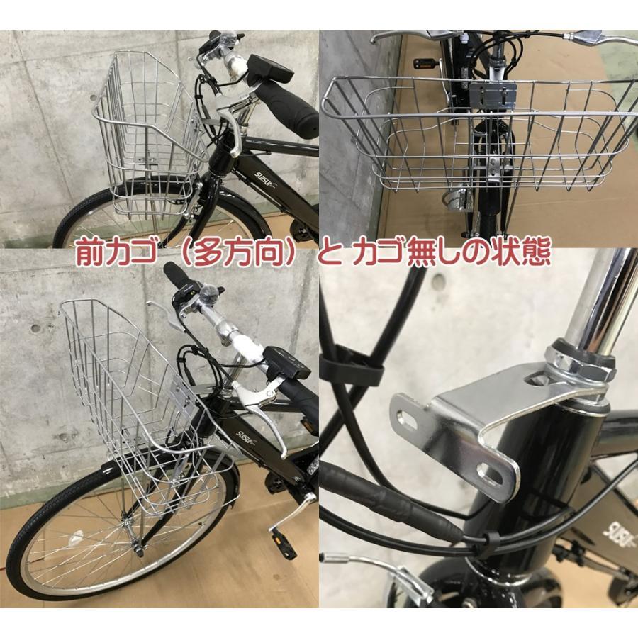 スイスイ 電動自転車 27インチ・ビジネスモデル・7段変速ギア搭載・大容量リチウムイオンバッテリー 電動アシスト自転車 KH-DCY06 navibank 08