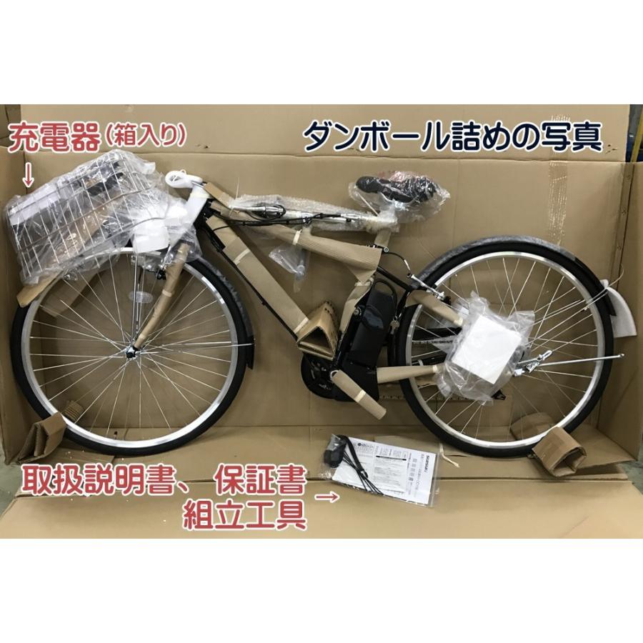 スイスイ 電動自転車 27インチ・ビジネスモデル・7段変速ギア搭載・大容量リチウムイオンバッテリー 電動アシスト自転車 KH-DCY06 navibank 10