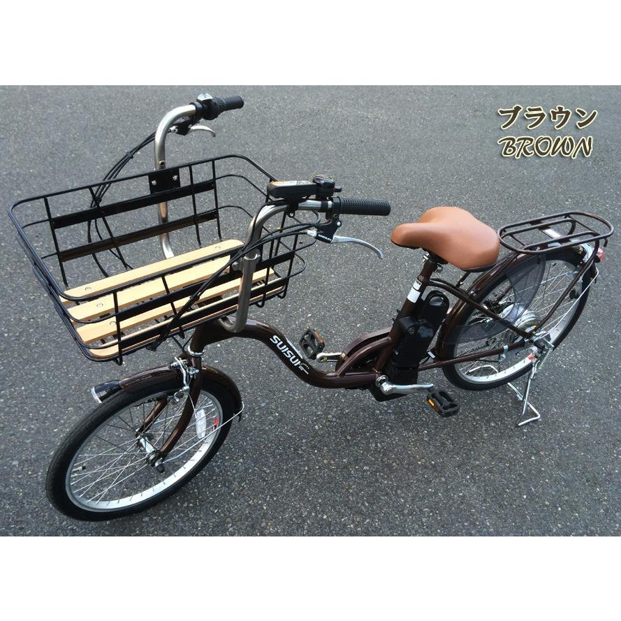 スイスイ 電動自転車 前20・後24インチ・ビッグバスケットモデル・6段変速ギア搭載・大容量リチウムイオンバッテリー 電動アシスト自転車 KH-DCY07-BSK|navibank|03