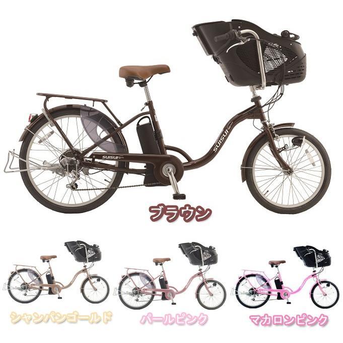 スイスイ 電動自転車 前20・後24インチ・チャイルドシートモデル・6段変速ギア搭載・大容量リチウムイオンバッテリー 電動アシスト自転車 KH-DCY07-CH|navibank|04