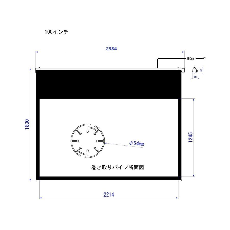 電動サウンドスクリーン100インチ navio-hometheater