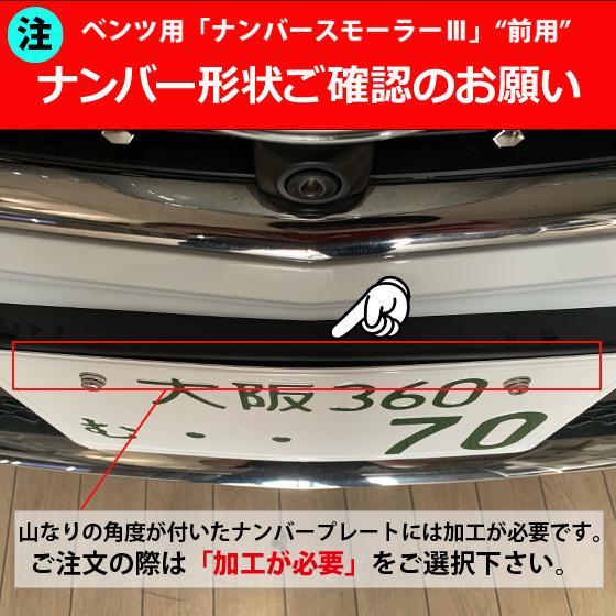 どうにも出来ないナンバープレートを 25%小さくし スタイリッシュに「ナンバースモーラーIII」ピアノブラック。新発想のナンバーフレームです。#635400#|naviokun|10
