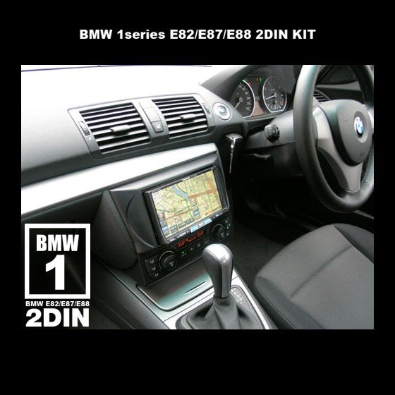 BMW1シリーズ(E82・E87・E88)用 2DIN カーナビ取付キット(ナビ男くんオリジナル)#625532# naviokun 03