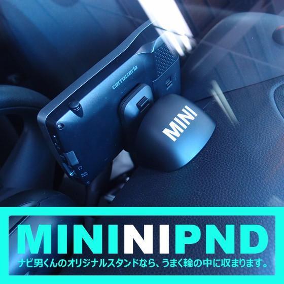 MINI(R56系・R60系)専用PND取付スタンド。ナビ男くんオリジナル。#623700# naviokun 04