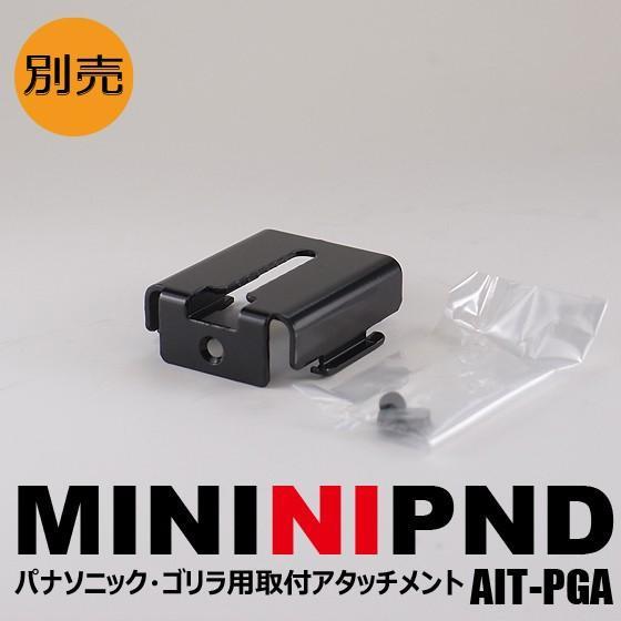 MINI(R56系・R60系)専用PND取付スタンド。ナビ男くんオリジナル。#623700# naviokun 07