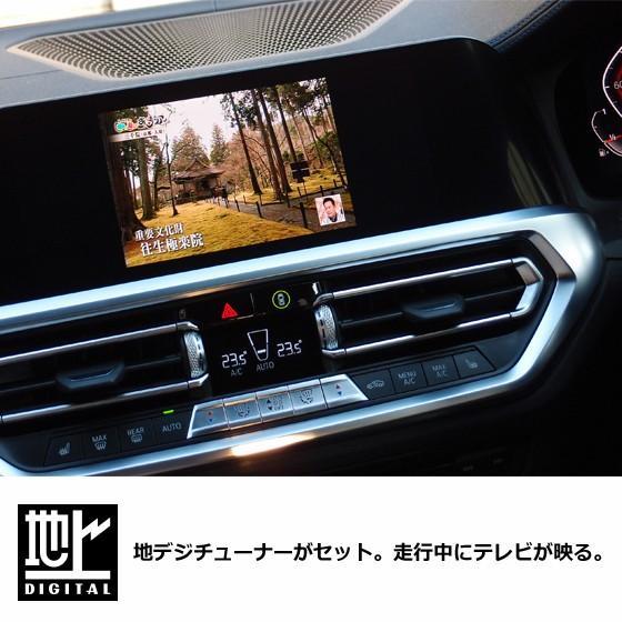 アウトレット|出張取付OK!|BMW純正ナビ(iD7)に地デジチューナー取付。オリジナルAVインターフェース #626782#|naviokun|02