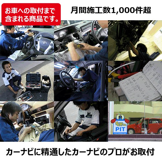 アウトレット|出張取付OK!|BMW純正ナビ(iD7)に地デジチューナー取付。オリジナルAVインターフェース #626782#|naviokun|09