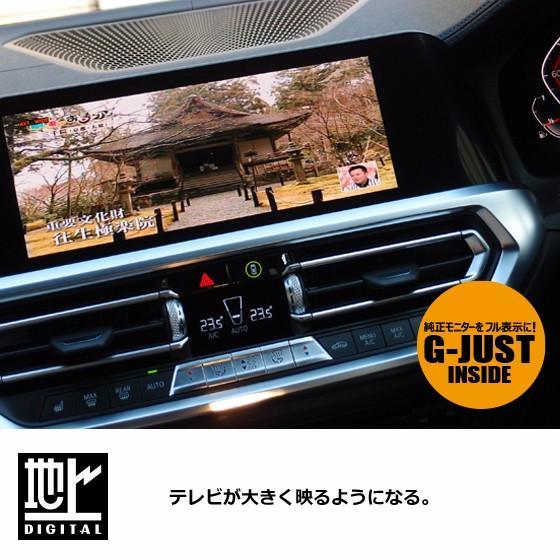 アウトレット|出張取付OK!|BMW純正ナビ(iD7)に地デジチューナー取付。オリジナルAVインターフェース #626782#|naviokun|03
