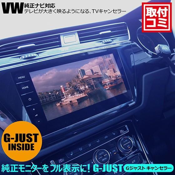 ご自宅への出張取付もOK!|VW9.2インチ純正ナビ|走行中にTVが大きく映る・ナビ操作ができる。DVD/後席用モニターも取付可能!#581263#|naviokun