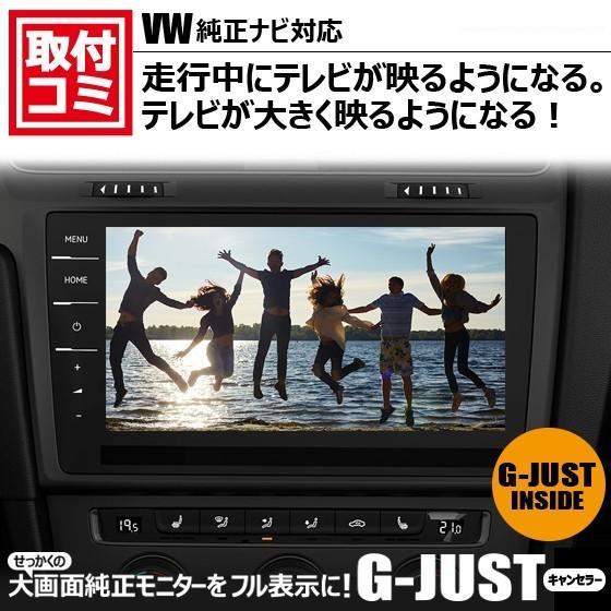 ご自宅への出張取付もOK!|VW9.2インチ純正ナビ|走行中にTVが大きく映る・ナビ操作ができる。DVD/後席用モニターも取付可能!#581263#|naviokun|02