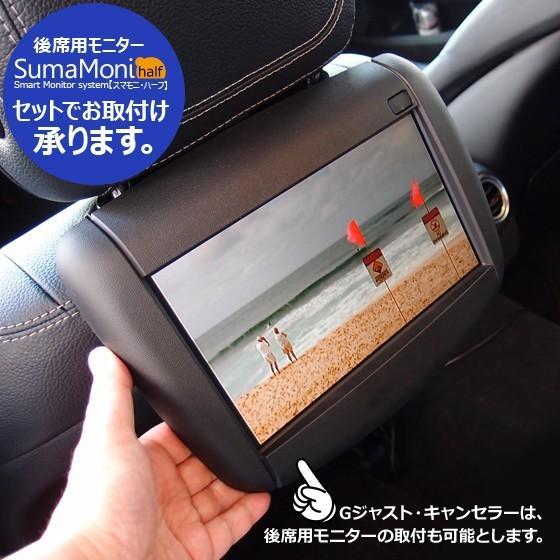 ご自宅への出張取付もOK!|VW9.2インチ純正ナビ|走行中にTVが大きく映る・ナビ操作ができる。DVD/後席用モニターも取付可能!#581263#|naviokun|05