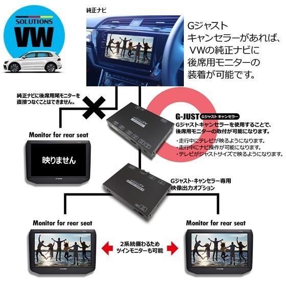 ご自宅への出張取付もOK!|VW9.2インチ純正ナビ|走行中にTVが大きく映る・ナビ操作ができる。DVD/後席用モニターも取付可能!#581263#|naviokun|06