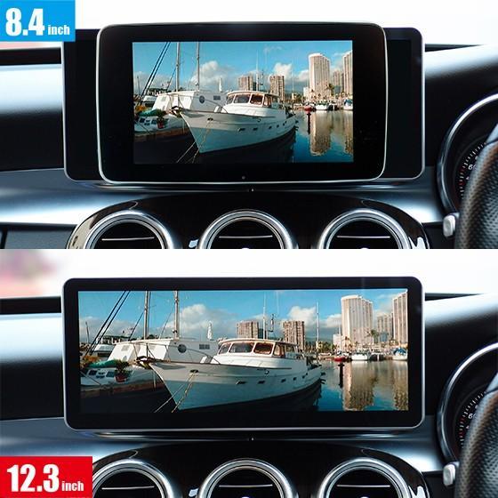 出張取付OK!HDMI入力にも新対応!メルセデス・ベンツ 8.4インチ純正ナビを 現行モデルと同じ 12.3インチモニターに サイズアップ!#627450#|naviokun|05
