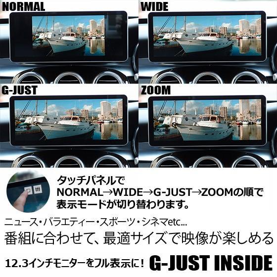 出張取付OK!HDMI入力にも新対応!メルセデス・ベンツ 8.4インチ純正ナビを 現行モデルと同じ 12.3インチモニターに サイズアップ!#627450#|naviokun|06