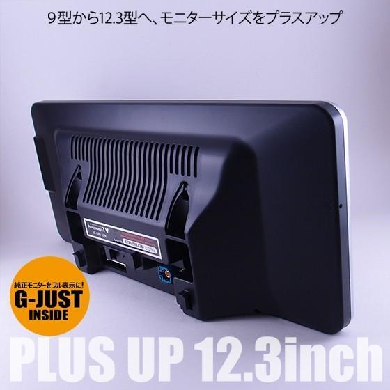 出張取付OK!HDMI入力にも新対応!メルセデス・ベンツ 8.4インチ純正ナビを 現行モデルと同じ 12.3インチモニターに サイズアップ!#627450#|naviokun|08