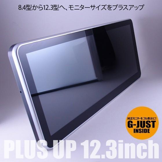 メルセデス・ベンツ 8.4インチ純正ナビを 現行モデルと同じ 12.3インチモニターに サイズアップ!HDMIに新対応#623730#|naviokun|07