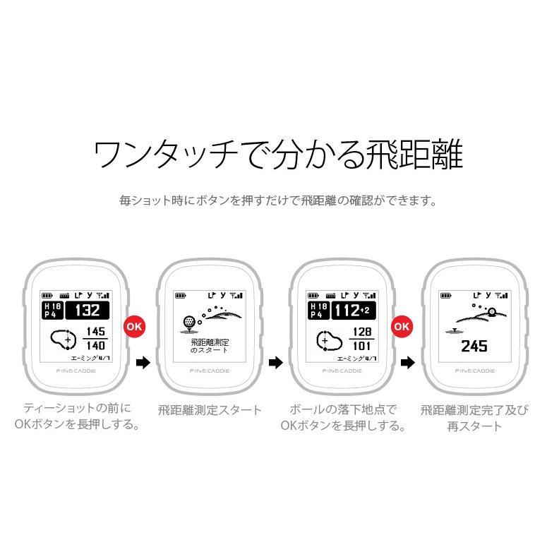 ゴルフナビ ゴルフGPS・高低差・腕時計型・距離測定器・コースデータ自動更新・超軽量38g ファインキャディ(FineCaddie) M700 (ホワイト)|naviquest-shop|12