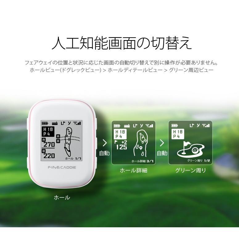 ゴルフナビ ゴルフGPS・高低差・腕時計型・距離測定器・コースデータ自動更新・超軽量38g ファインキャディ(FineCaddie) M700 (ホワイト)|naviquest-shop|13